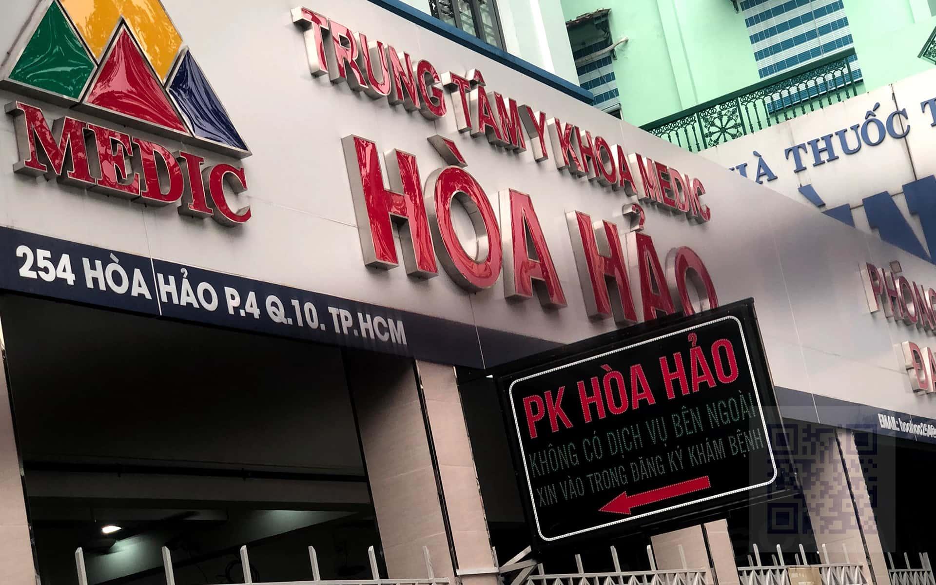 Hoa Hao Hospital