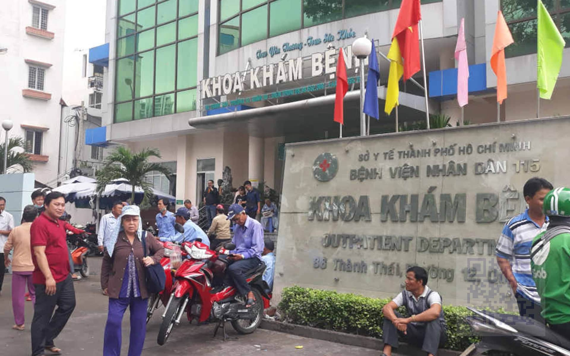 People's Hospital 115